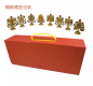 Preview: 8 Auspicious Symbol Set - Gold Plated