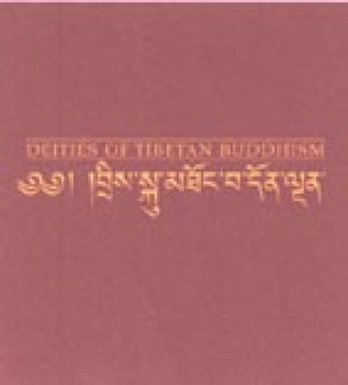 Willson, Martin and Brauen, Martin : Deities of Tibetan Buddhism (GEB)