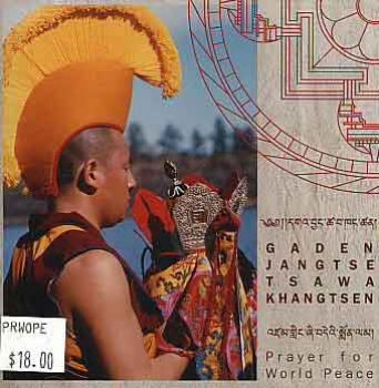 Gaden Jangtse Tsawa Khangtsen : Prayer for World Peace (CD)