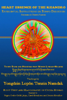 Lopon Tenzin Namdak :The Heart Essence of the Khandro