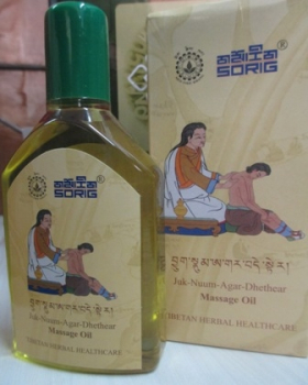 SORIG Massage Oil (Big)