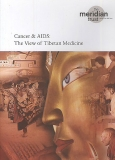 Dr. Tenzin Choedrak : Cancer & AIDS - The View of Tibetan Medicine (2DVD)