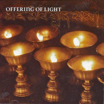 Chagdud Tulku : Offering of Light CD