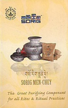 SORIG Men-Chey/ Puja Powder