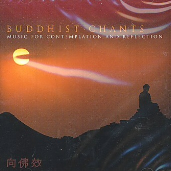 Buddhist Chants (CD)