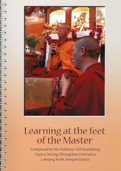 13. Kundeling : Learning at the feet of the master