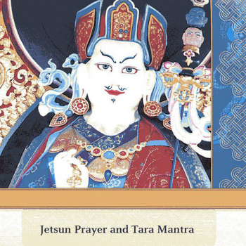 Chagdud Tulku : Tara Mantra and Jetsun Prayer CD