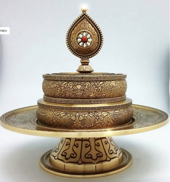Brass Mandala with stand 17cm