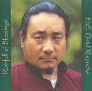 Ontul Rinpoche : Rainfall of Blessing (CD)