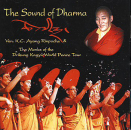 Ayang Rinpoche : The Sound of Dharma (CD)