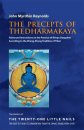 John M. Reynolds : The Precepts of the Dharmakaya
