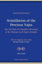 Sherab Jungne : Scintillation of the Precious Vajra